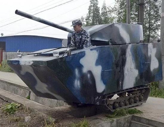 jian lin tank