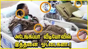 இந்த விஷயங்களை கவனித்தால் நீங்களே சொல்வீர்கள் இது பொய் என்று ! Jayalalitha Fake Video