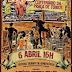 Festival de Beneficência na Chamusca: um cartel à antiga