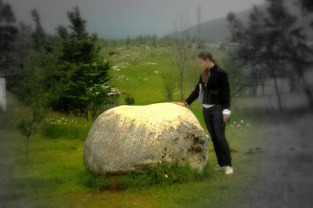 Сумасшедший камень