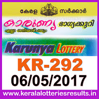Karunya lottery kr 292, Karunya lottery 6 5 2017, kerala lottery 6 5 2017, kerala lottery result 6 5 2017, kerala lottery result 6 5 2017, kerala lottery result karunya, karunya lottery result today, karunya lottery kr 292, keralalotteriesresults.in-06-05-2017-kr-292-Karunya-lottery-result-today-kerala-lottery-results, kerala lottery result, kerala lottery, kerala lottery result today, kerala government, result, gov.in, picture, image, images, pics, pictures