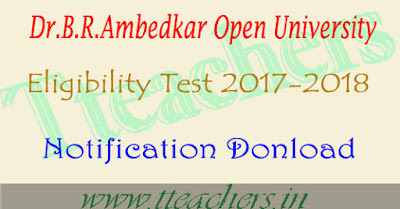 Ambedkar open university degree admissions 2017-2018 braou entrance test apply