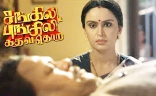 Sangili Bungili Kadhava Thorae Scenes | Radha Ravi's family kill him for property | Kausalya