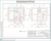 Проект жилого дома в стиле Шале в пригороде г. Иваново - д. Шуринцево Ивановского района. Архитектурные решения - планы этажей. 3-й вариант