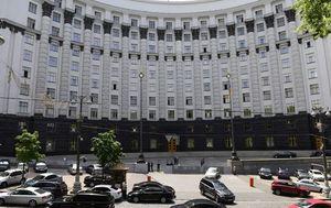 Киев, здание Кабмина