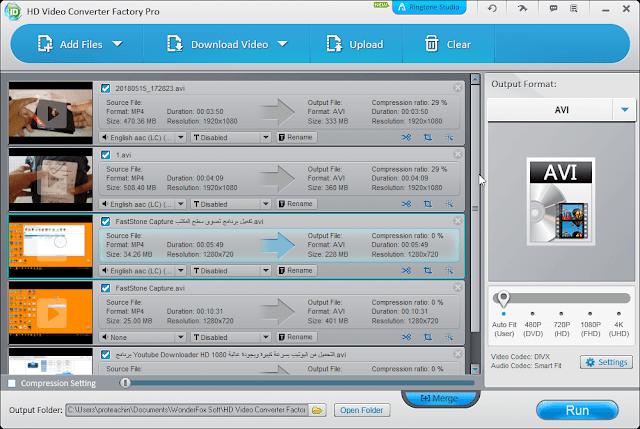 برنامج WonderFox HD Video Converter Factory Pro مع مفتاح تفعيل قانوني