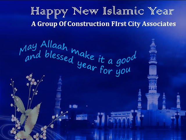 10 islamic new year greetings 2018 happy islamic new year 10 islamic new year greetings 2018 happy islamic new year messages 2018 m4hsunfo