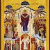 Sărbătoarea Acoperământul Maicii Domnului