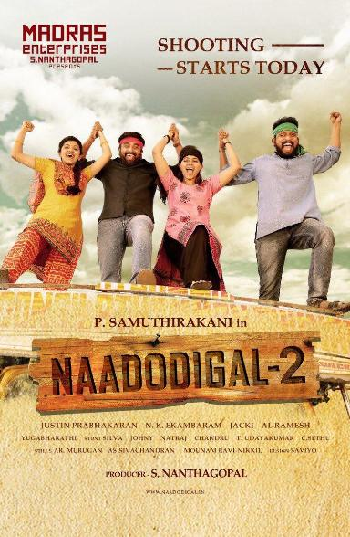 Naadodigal 2 next upcoming tamil movie first look, Poster of movie M.Sasikumar, Anjali, Athulya download first look Poster, release date