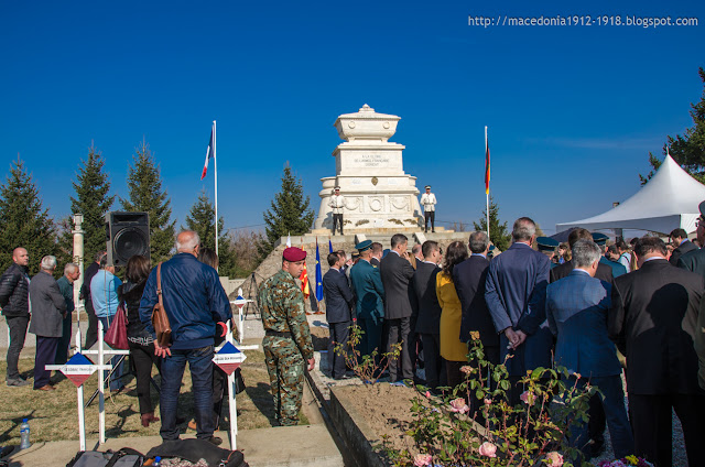 French military cemetery in Bitola, Macedonia - 11.11.2018
