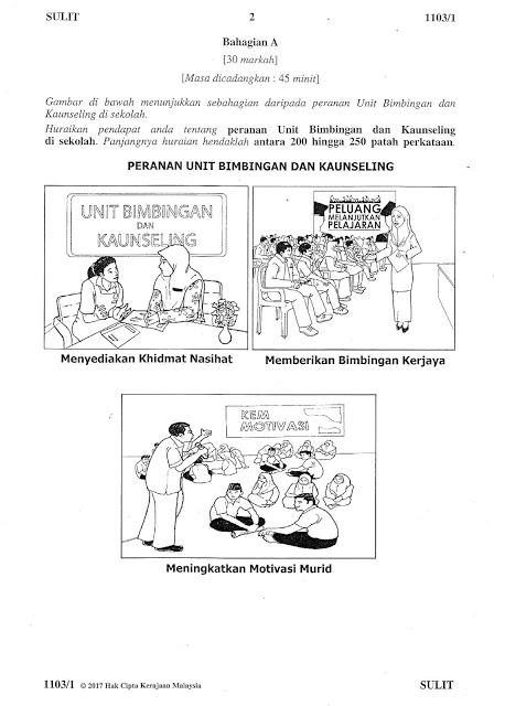 Laman Bahasa Melayu SPM: ULASAN SAMPEL JAWAPAN SOALAN ...