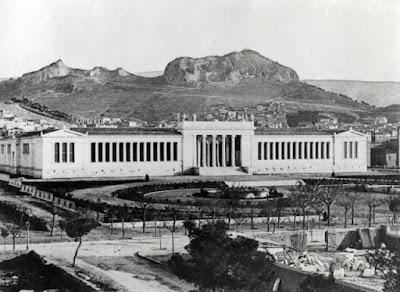 Γνωριμία με την αρχιτεκτονική του Εθνικού Αρχαιολογικού Μουσείου