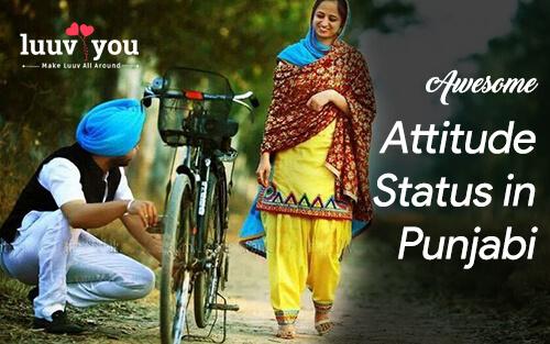 Attitude Status in Punjabi 2021 [ENGLISH FONT] For Girls and Boys