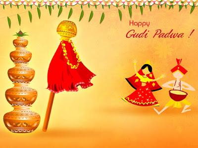 Happy Gudi Padwa Wallpapers 2017