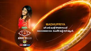 Madhu Priya Bigg Boss Missed Call Number