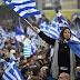 """ΑΛΕΡΤ!!!ΜΟΛΙΣ ΤΩΡΑ!!!Πάνε να ΚΑΠΕΛΩΣΟΥΝ και να """"ΧΤΥΠΗΣΟΥΝ"""" το συλλαλητήριο των Αθηνών!!!Το συλλαλητήριο πρέπει να γίνει και πρέπει να είναι ακομμάτιστο!!!Ας μην αφήσουμε κανέναν να το καπηλευτεί!!!ΣΟΚΑΡΙΣΤΙΚΟ ΒΙΝΤΕΟ!!!"""