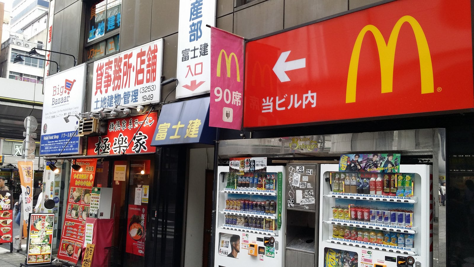Stores along Akibara, Tokyo