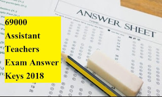 Up Assistant Teachers Exam Answer Key
