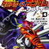 Crossbone Gundam DUST vol. 4 - Release Info