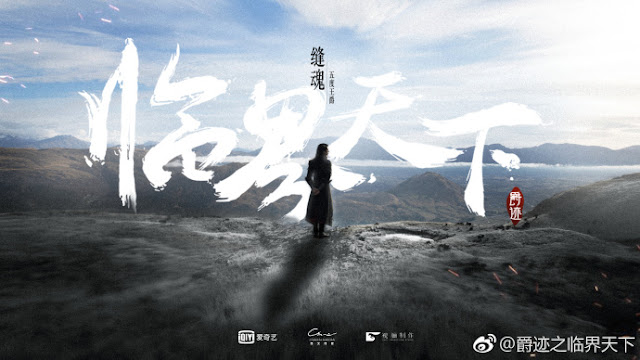 L.O.R.D. Feng Hua Duke Five