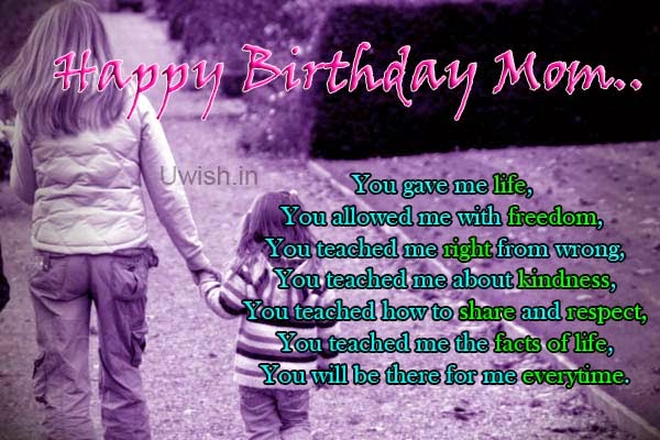 Happy Bday Mom Quotes: Happy Birthday Mom Quotes For Facebook. QuotesGram
