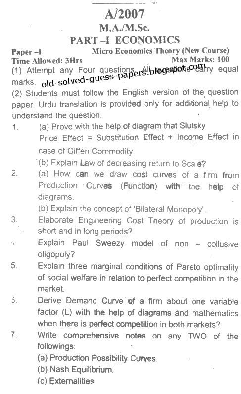 ma economics past papers punjab university 2012