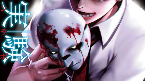 El décimo volumen de Kangoku Jikken -Prison Lab- marcará el final del manga