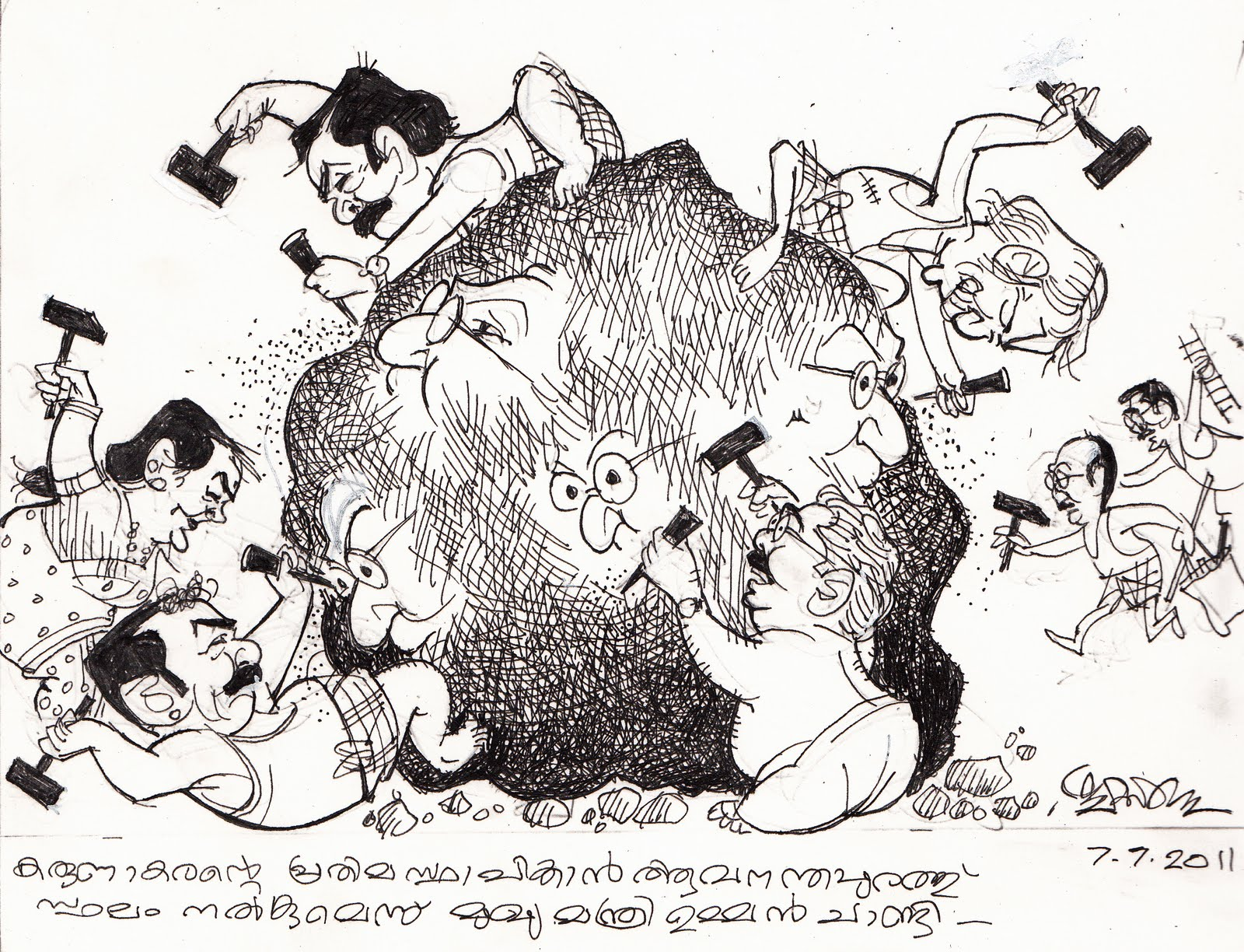 A Blog for Cartoonist Yesudasan: Friday, July 15, 2011