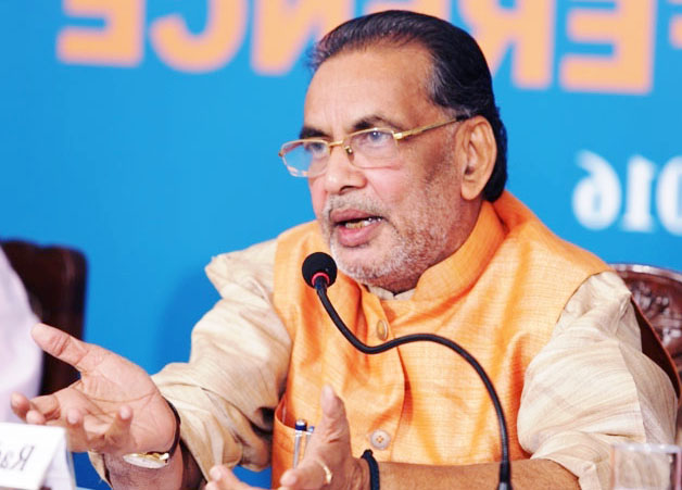 Address of Union Agriculture and Farmer Welfare Minister, Radha Mohan Singh on National Agriculture Education Day