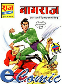 Nagraj-Comics-First-Part-In-Hindi-PDF-Free-Download