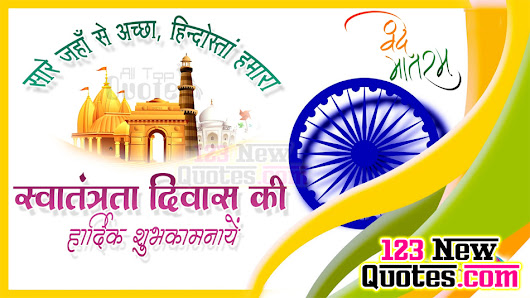 republic day of india essay Short paragraph on republic day category: essays  republic day is celebrated in india on 26th day of january every 1950 india was formerly declared republic.