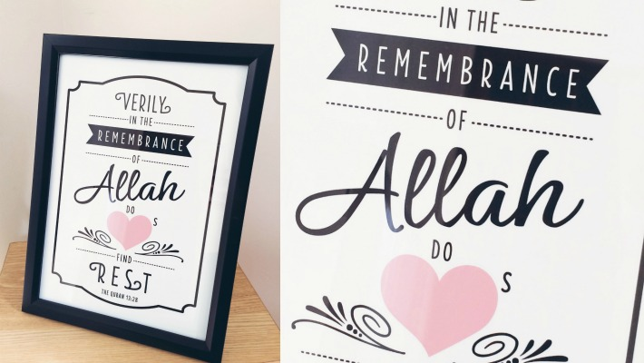 Home Decor Islamic Art Prints By Inspire Me Art The Lh Girl