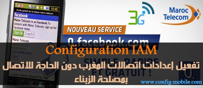 Configuration_Iam
