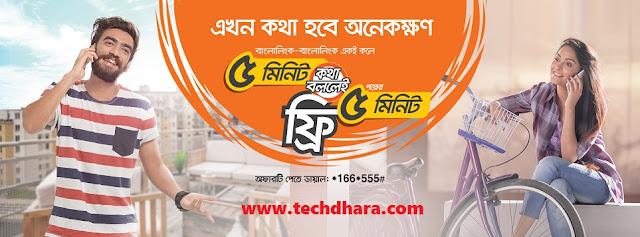 Banglalink 5 minutes talk time free on 5 minutes calls