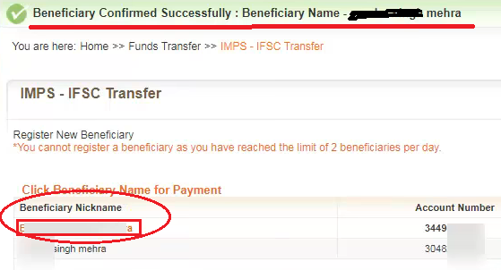 how to transfer money from one account to another in bank of baroda