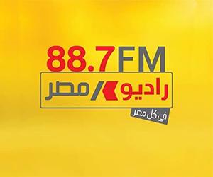 راديو مصر Radio Masr 88.7 FM بث مباشر