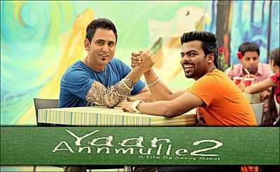 Download Yaar Anmulle 2 (2016) Punjabi Movie 700mb DvDRip