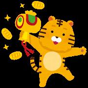 打ち出の小槌を振る虎のイラスト(寅年)