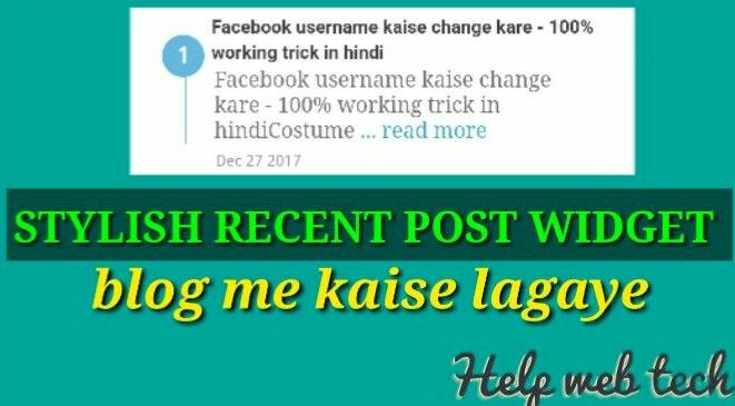 Blog me stylish recent post widget kaise lagate hain