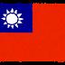 外国人「このニブはかっこよすぎる!」台湾で人気を博するニブマイスターが日本の特殊ニブを完全再現!? 完成度はいかほど?(海外の反応)