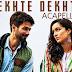 Dekhte Dekhte Acapella Free Download
