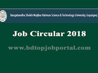 BSMRSTU Job Circular 2018