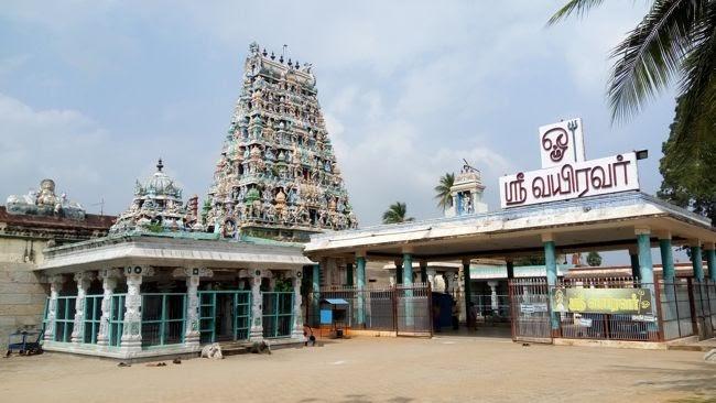 Sri Vairavar Swamy Temple