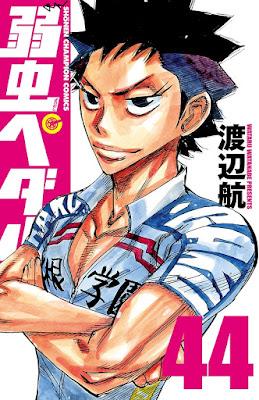 弱虫ペダル 第01-44巻 [Yowamushi Pedal vol 01-44] rar free download updated daily