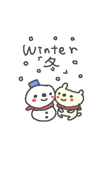 Winter bear and snow man theme!