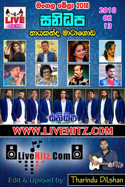 SANIDHAPA LIVE IN MATAGODA 2018-02-13