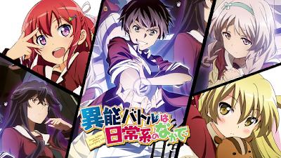 Inou-Battle wa Nichijou-kei no Naka de Batch Sub Indo