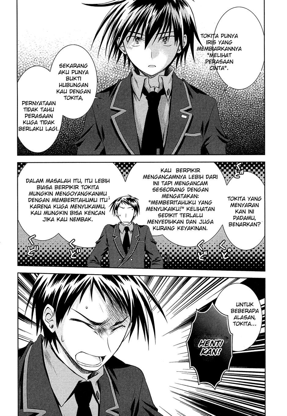 Komik iris zero 011 12 Indonesia iris zero 011 Terbaru 27 Baca Manga Komik Indonesia 