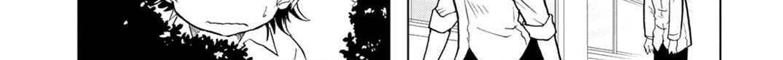 อ่านการ์ตูน Koisuru Yankee Girl ตอนที่ 2 หน้าที่ 55