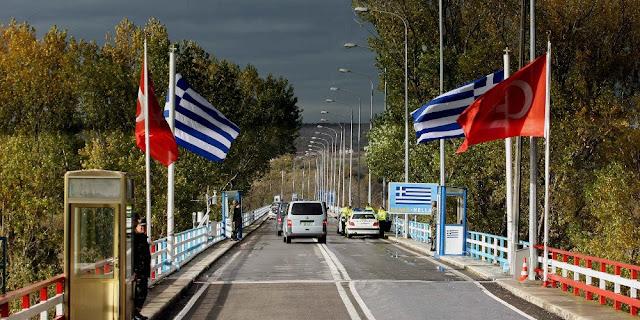 Επέστρεψαν στην Τουρκία οι δύο Τούρκοι στρατιωτικοί – Μετά από 10 ώρες το ΓΕΣ έβγαλε ανακοίνωση